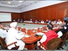 મુંબઈ - CM વિજયભાઈ રૂપાણીએ નીતિ...