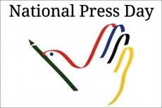 આજે રાષ્ટ્રીય પ્રેસ દિવસ, પત્રકારત્વમાં ઉત્કૃષ્ટતા...