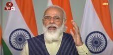 PM મોદીએ ગ્રાન્ડ ચેલેન્જની વાર્ષિક બેઠક...
